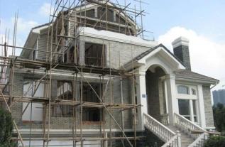 别墅重新改造