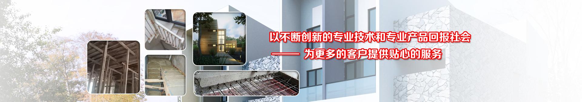 重庆别墅改造